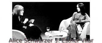 Klassiker des Feminismus – 1975: Esther Vilar vs. Alice Schwarzer