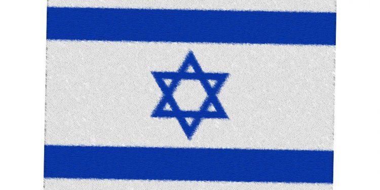 Israel - Faktum Magazin