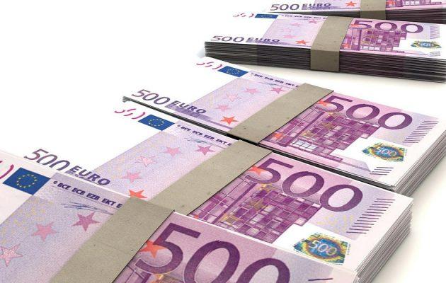 Geld - Faktum Magazin