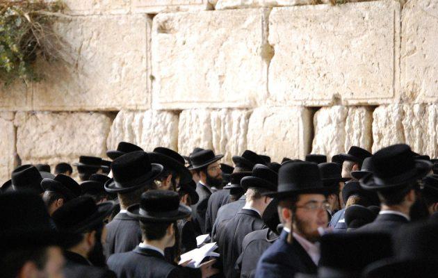 Israel - Klagemauer - Faktum Magazin