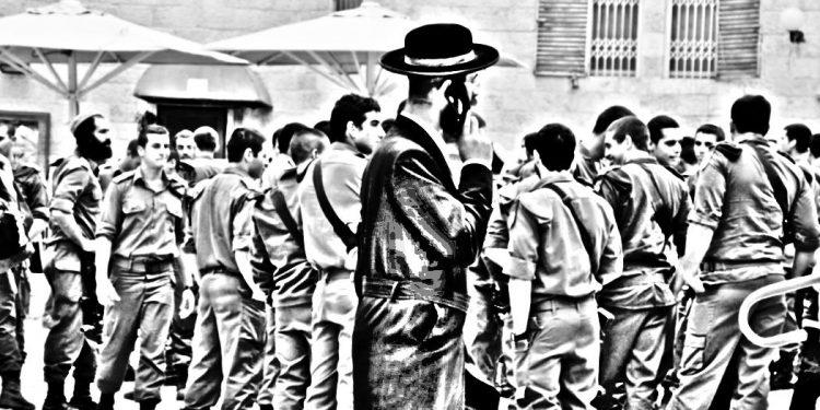 Jerusalem - Israel - Faktum Magazin