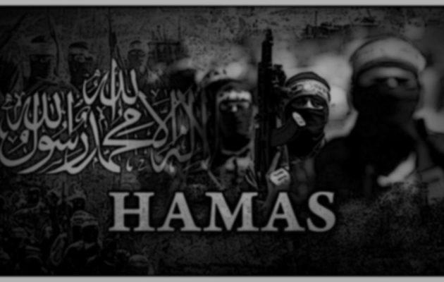 Hamas- Faktum Magazin
