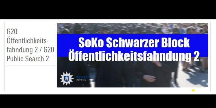 Polizei Hamburg - G20 - Öffentlichkeitsfahndung